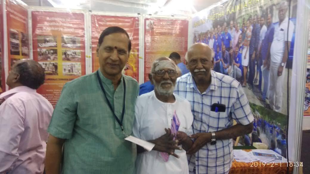 Hindu Fair 1