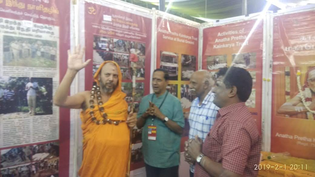 Hindu Fair 2