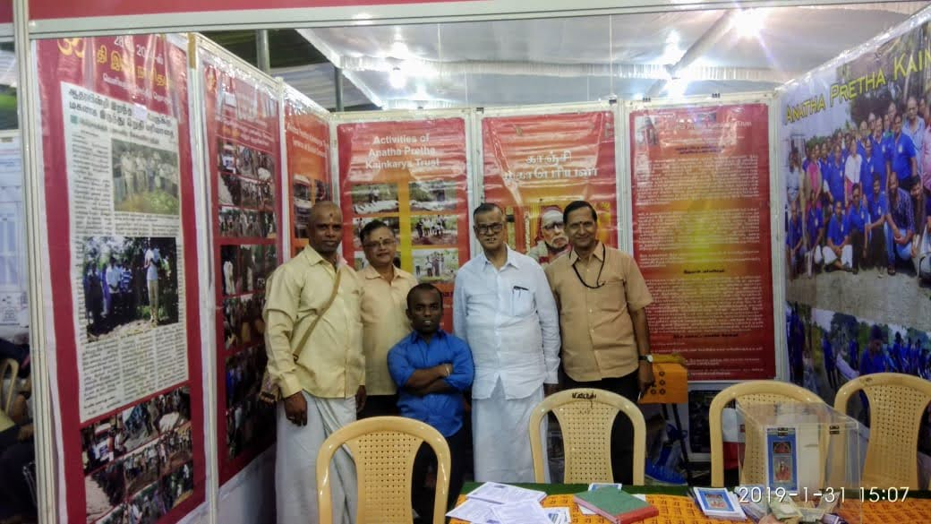 Hindu Fair 3