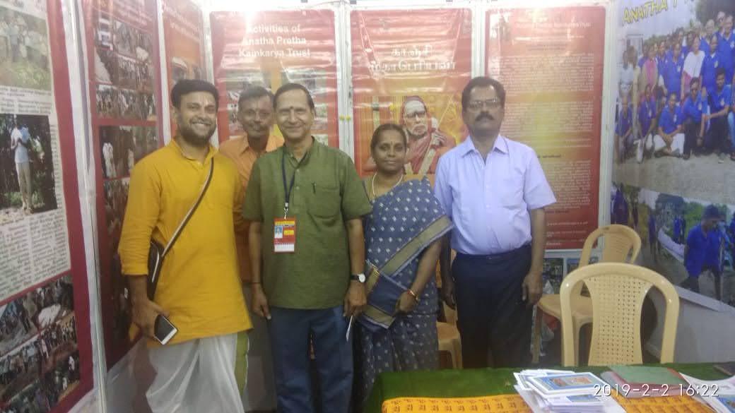Hindu Fair 6
